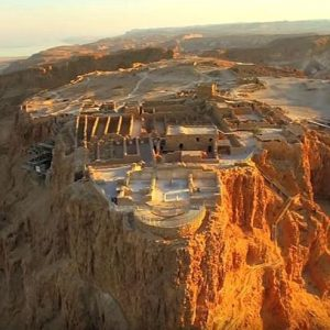Mount Masada in the North of Israel